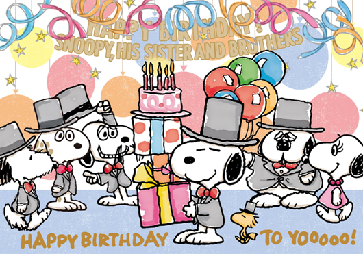1000+ Images About Snoopy/Peanuts Siblings On Pinterest