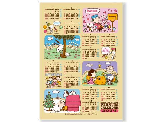 スヌーピータウンショップオリジナルカレンダー2014 ポスターカレンダー ¥500+税