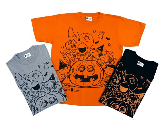 『ハロウィーン2013』Tシャツカラー:グレー/ブラック/オレンジサイズ:M/L/2L 各¥1,900+税