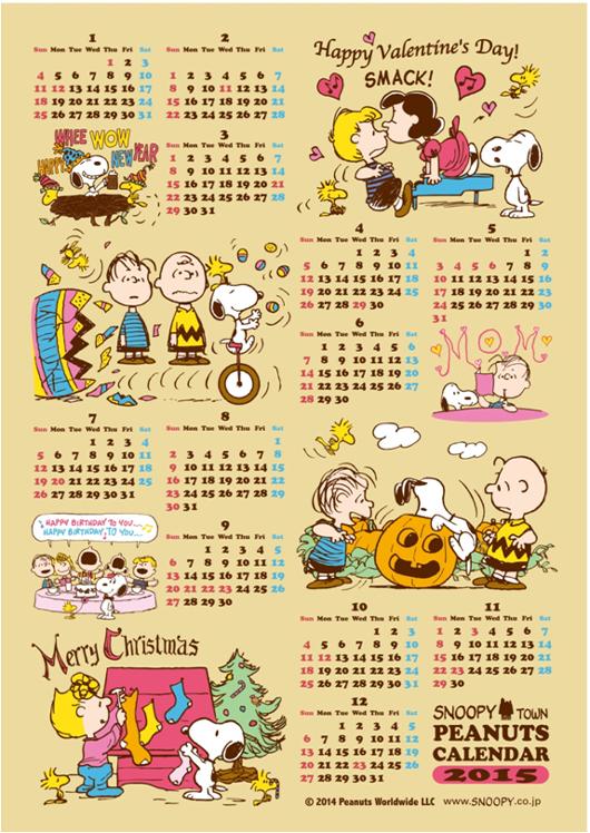 スヌーピータウンショップオリジナルカレンダー2015 ポスターカレンダー 500円+税 ※SNOOPY in 銀座での取扱いはございません。
