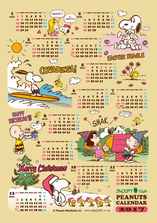 スヌーピータウンショップオリジナルカレンダー2017 ポスターカレンダー 550円+税