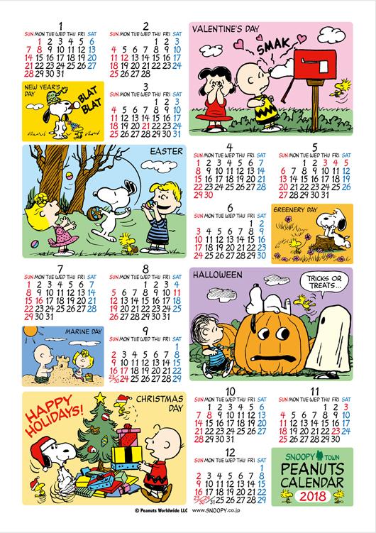スヌーピータウンショップオリジナルカレンダー2018 ポスターカレンダー 550円+税