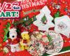 クリスマス2019「LIGHT UP CHRISTMAS!」 2019年11月2日(土)発売予定!